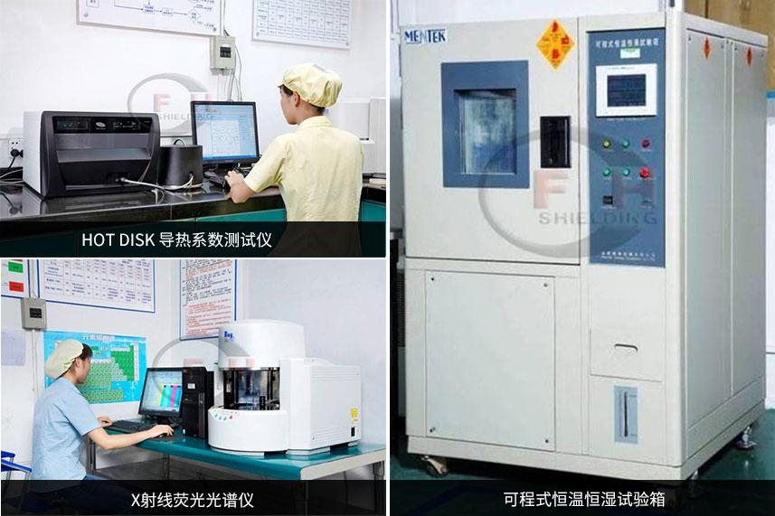 国际ASTM检测标准