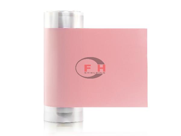 H150-A系列导热硅胶