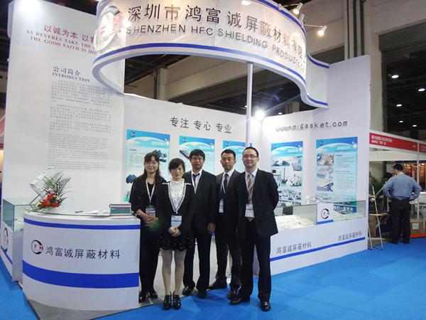 2013年上海光大展