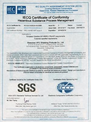 鸿富诚--IECQ QC080000:2012