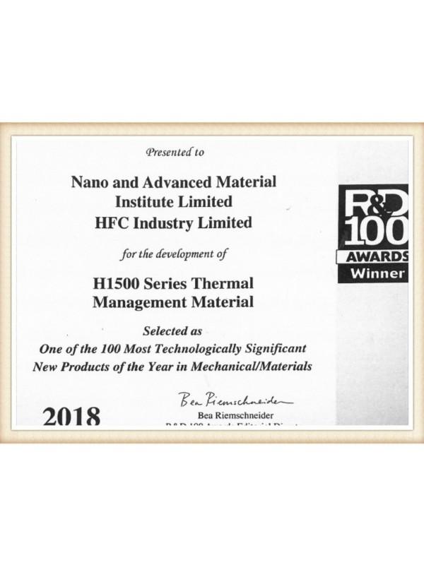 2018 美国R&D100奖项