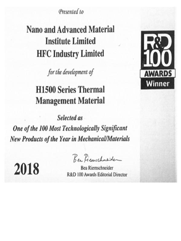 鸿富诚-R&D100奖项