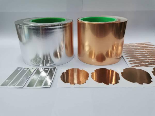 铜铝箔胶带(单导)