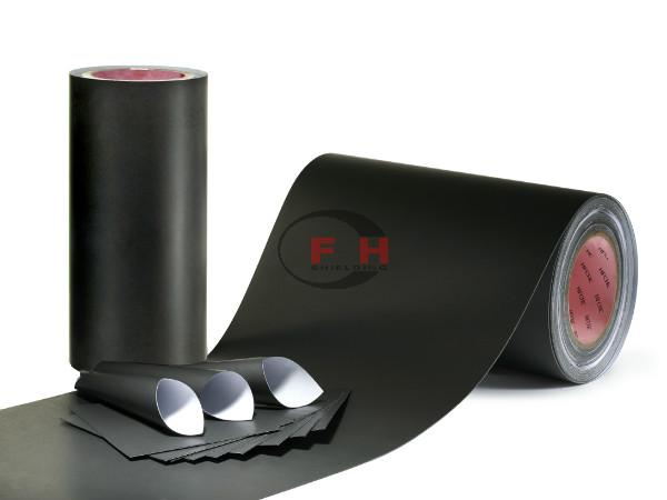 HFC-A5000--高磁导率吸波材料系列