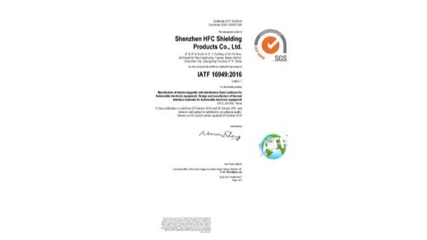 TATF16949:2016证书