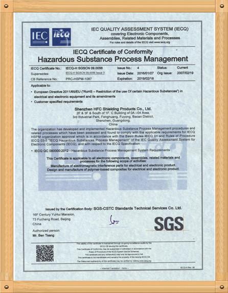IECQ QC080000:2015